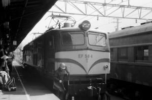19780312-32