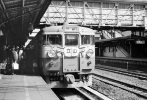 19780312-33