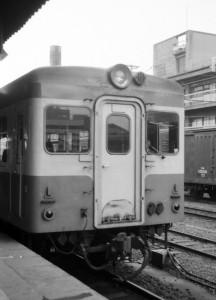19780312-34