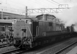 19780312-35