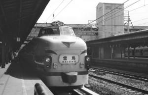 19780312-36