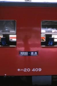 19870812-10