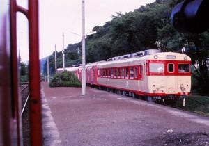 19870812-5