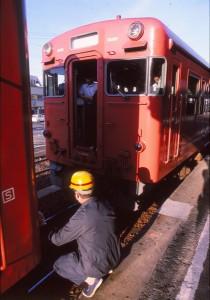 19870812-9