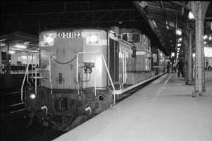 19810331-1