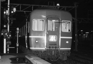 19810331-10