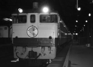 19810331-11