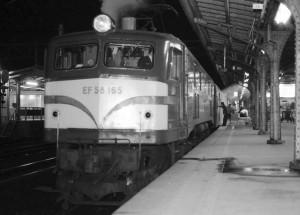 19810331-3