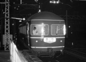 19810331-6