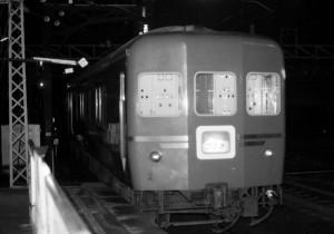 19810331-7