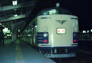 19850227-3