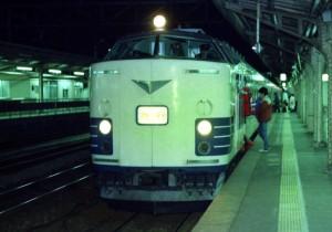 19850227-5
