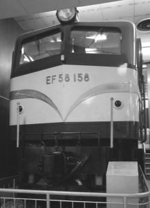 19860209-11