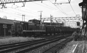 19800928-62