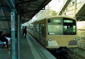 19850227-7
