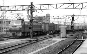 19780312-51