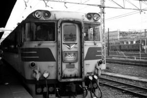 19780312-53