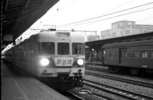 19780312-57
