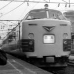 19780312-58