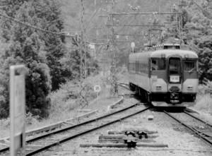 19850530-6_01