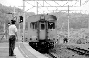 19860609-4_01