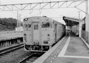 19860609-6_01