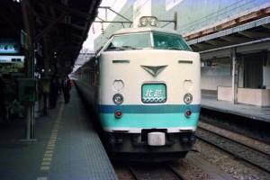 19900330-1