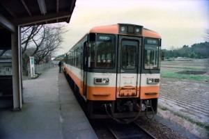 19900330-11