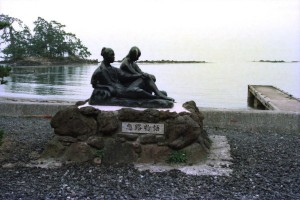 19900330-15