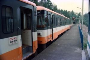 19900330-17