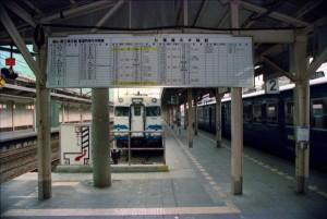 19900330-2