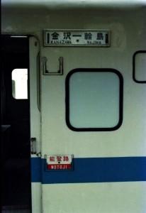 19900330-3