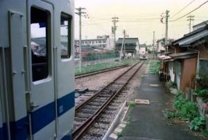 19900330-5