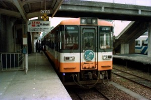 19900330-6