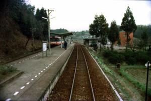 19900330-8