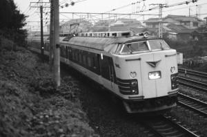 19800928-80