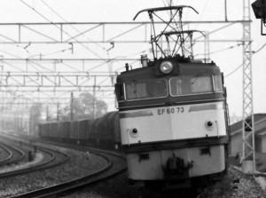 19800928-91