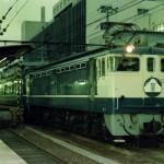 19810401-5