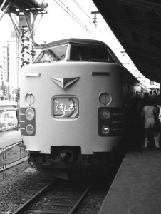 19800928-72