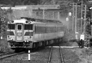 19820821-1