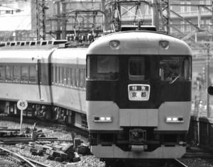 19870528-5