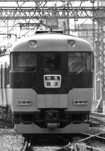 19870528-7