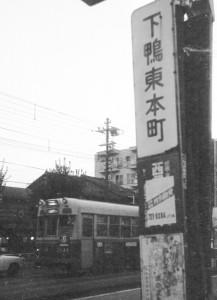 19780831-3