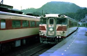 19790800-1