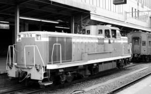 19790800-2