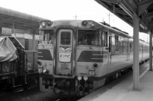 19790800-6