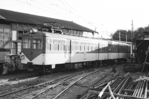 19801229-4