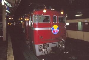 19880312-24