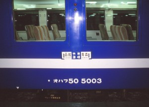 19880312-25