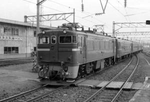 19850326-5
